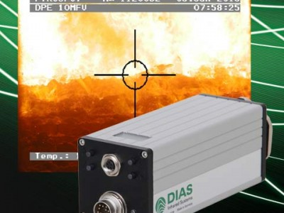 Fast digital DIAS switching light pyrometers PYROSPOT DPE 10N, DPE and DPE 1ßM 10MF for non-contact temperature measurements from 20 ° C on metals, ceramics, graphite and other materials